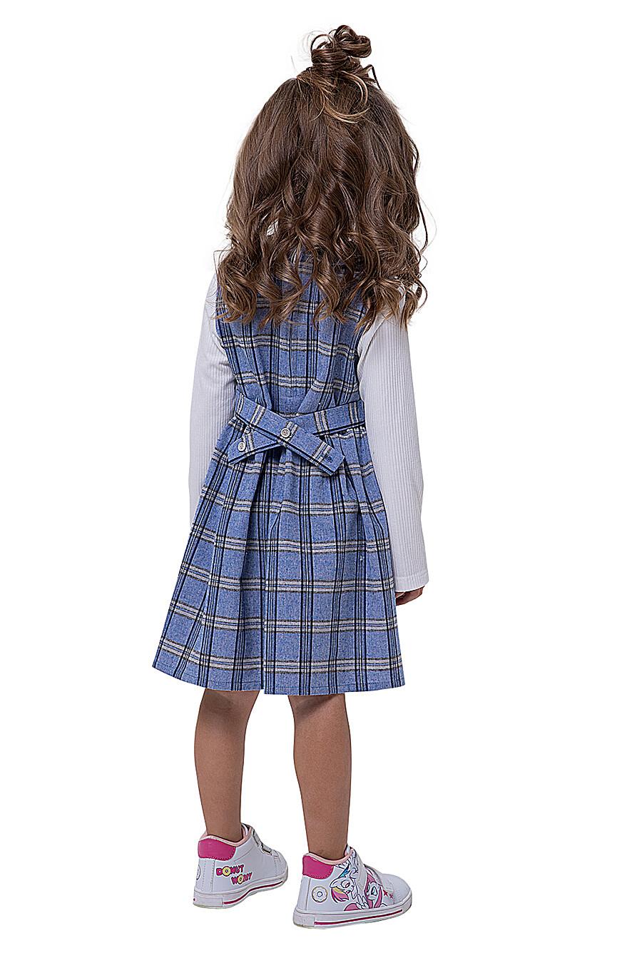 Платье КАРАМЕЛЛИ (683037), купить в Moyo.moda