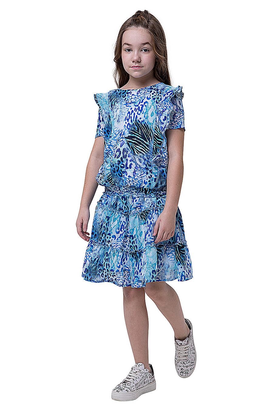 Блузка КАРАМЕЛЛИ (683053), купить в Moyo.moda
