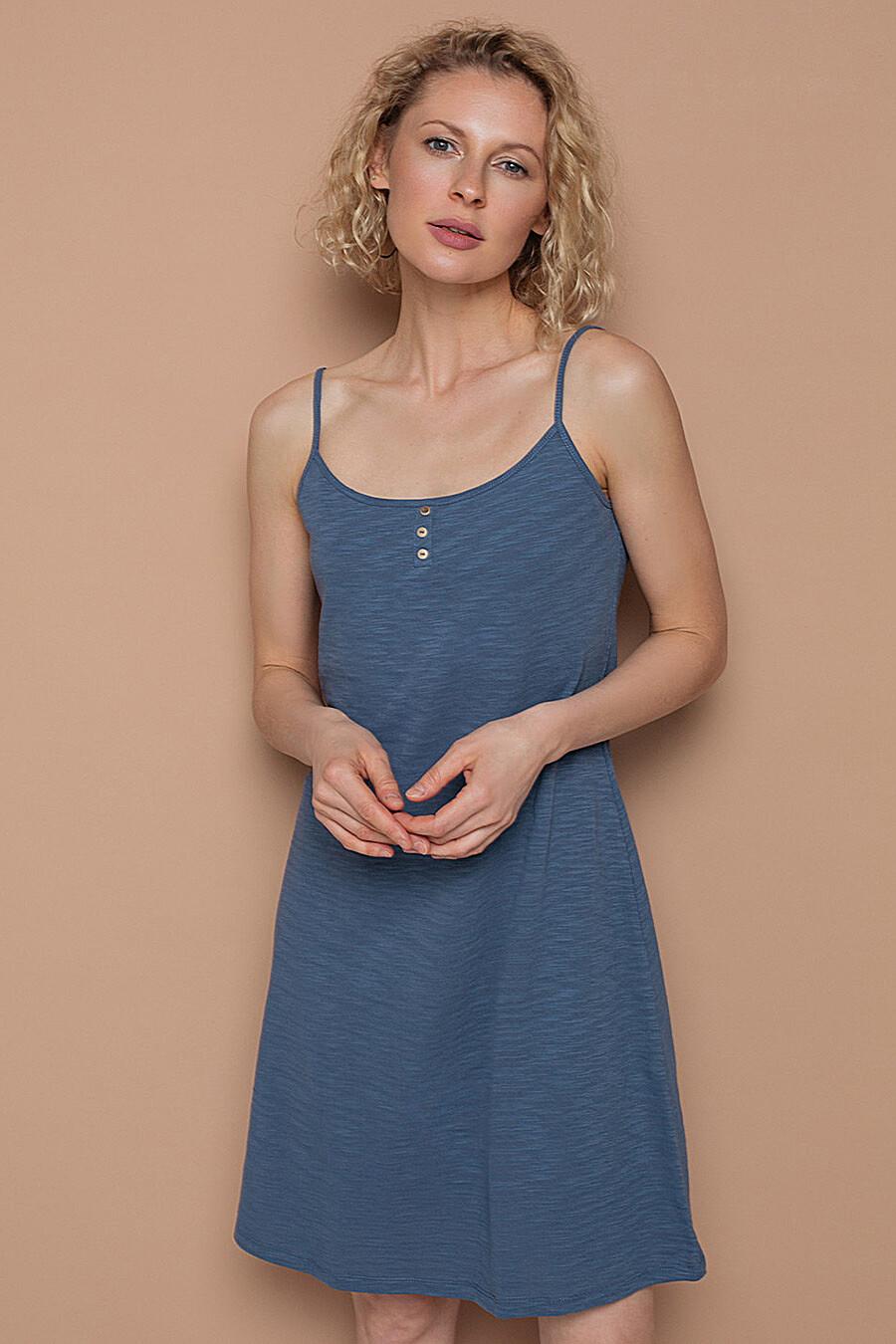 Сорочка TRIKOZZA (683093), купить в Moyo.moda