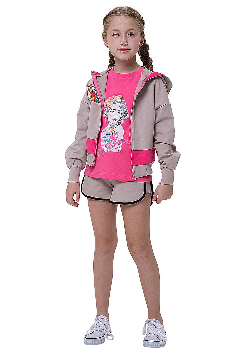 Джемпер КАРАМЕЛЛИ (683103), купить в Moyo.moda