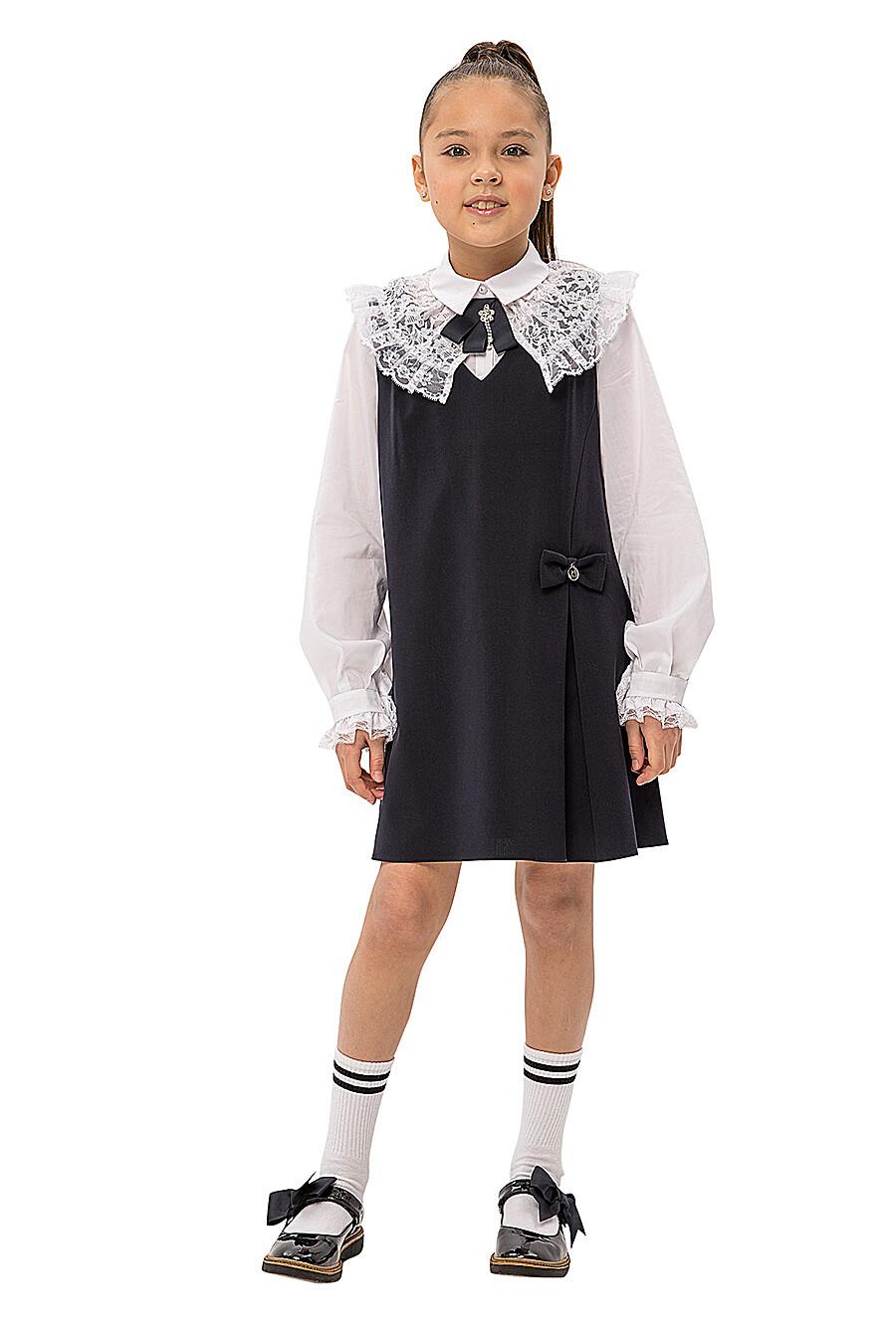 Сарафан КАРАМЕЛЛИ (683158), купить в Moyo.moda