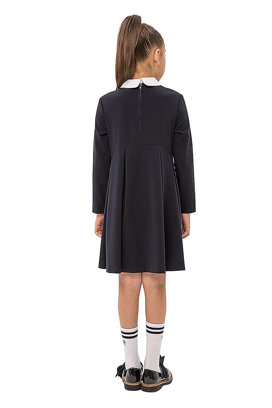 Платье КАРАМЕЛЛИ (683161), купить в Moyo.moda