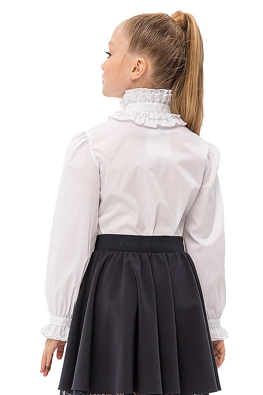 Блуза КАРАМЕЛЛИ (683166), купить в Moyo.moda