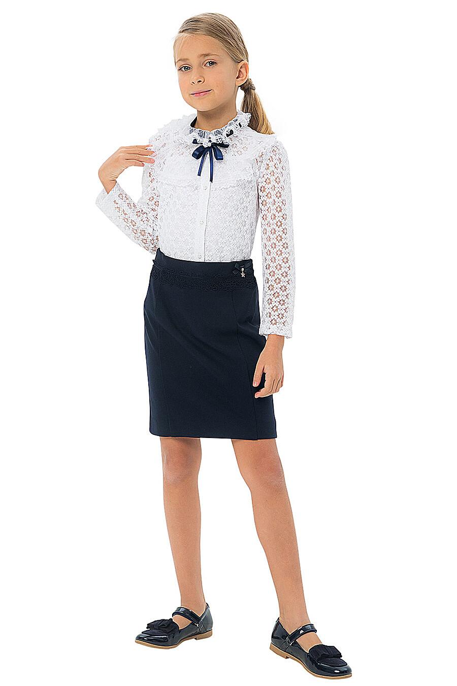 Блуза КАРАМЕЛЛИ (683284), купить в Moyo.moda