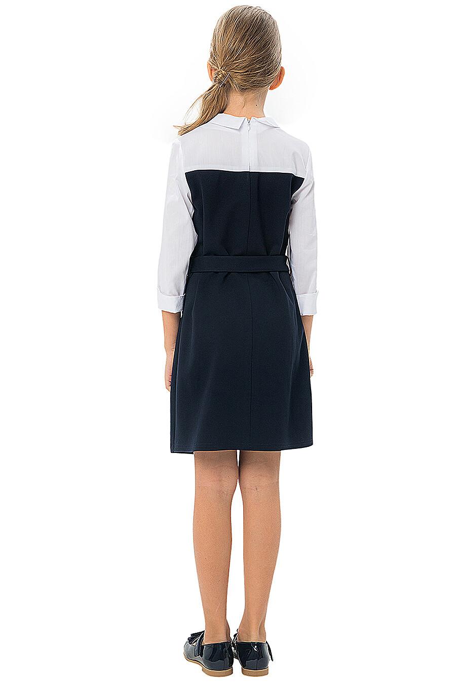 Платье КАРАМЕЛЛИ (683294), купить в Moyo.moda