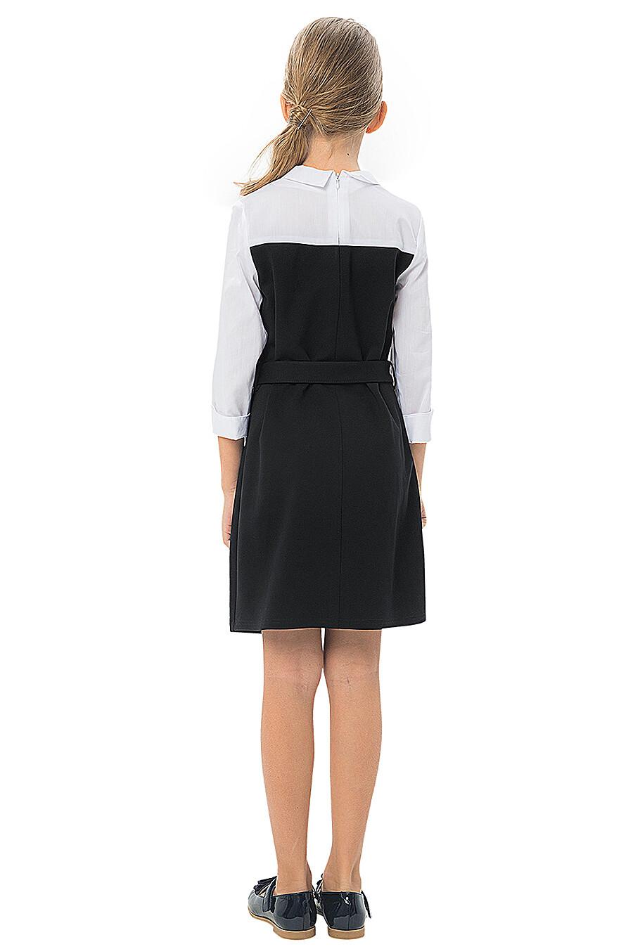 Платье КАРАМЕЛЛИ (683295), купить в Moyo.moda