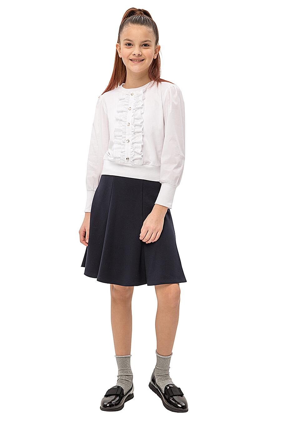 Блуза КАРАМЕЛЛИ (683323), купить в Moyo.moda
