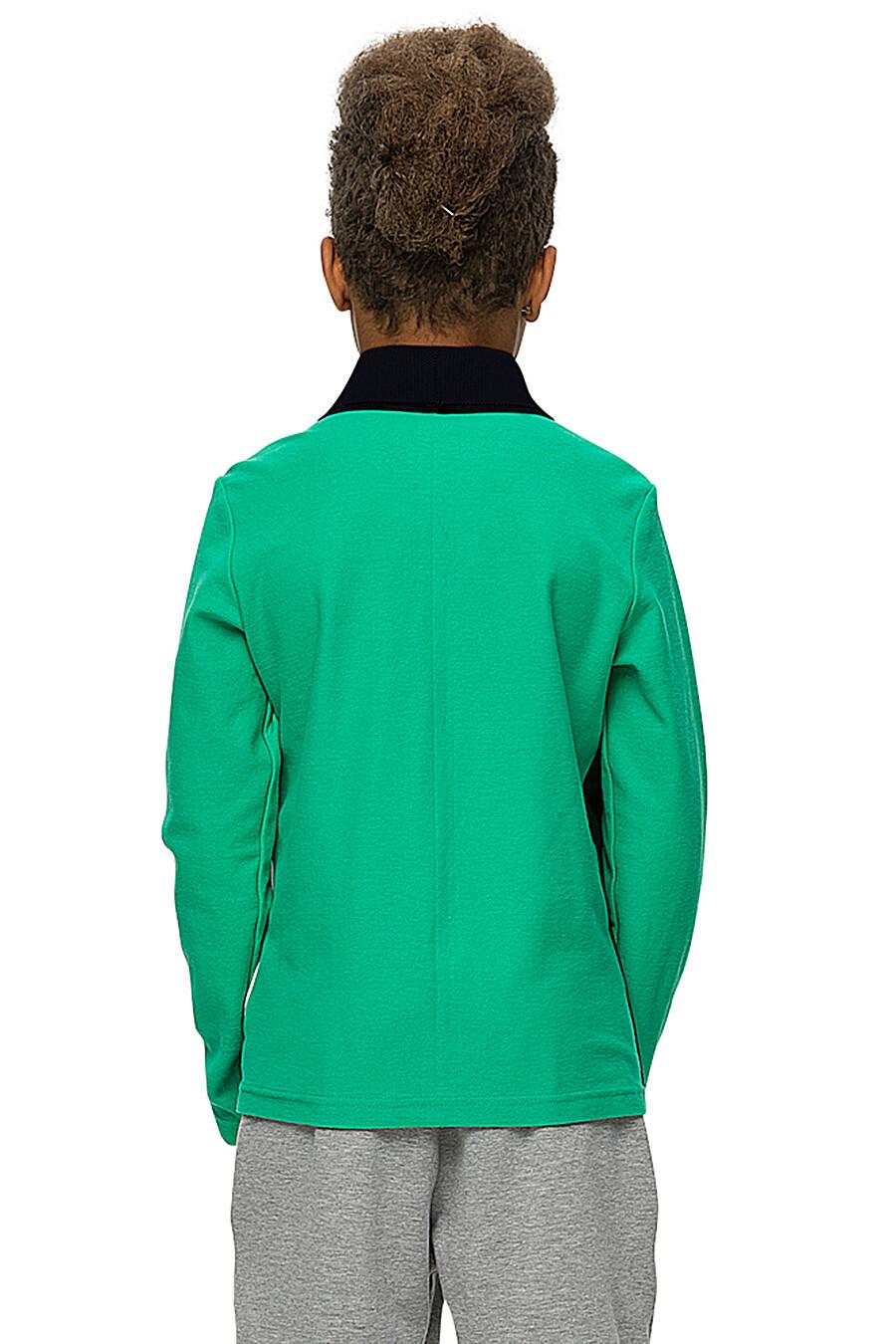 Джемпер КАРАМЕЛЛИ (683381), купить в Moyo.moda