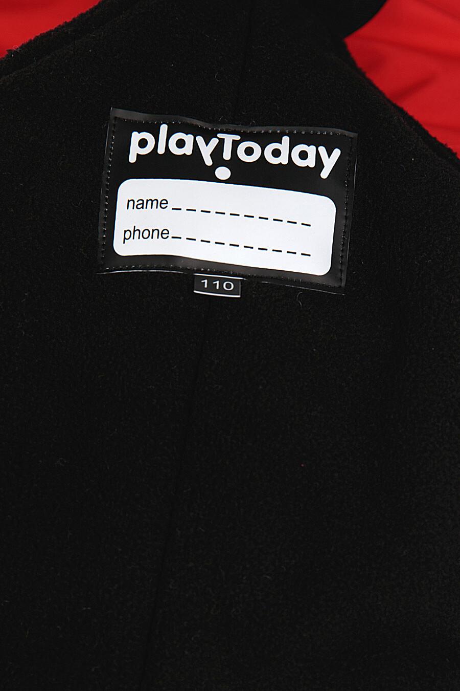 Полукомбинезон PLAYTODAY (683388), купить в Moyo.moda