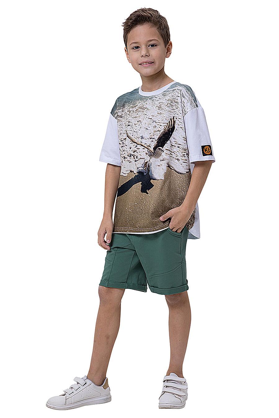 Джемпер КАРАМЕЛЛИ (683422), купить в Moyo.moda