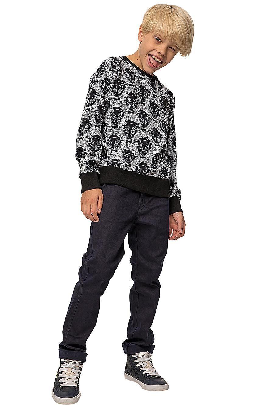Джемпер КАРАМЕЛЛИ (683429), купить в Moyo.moda