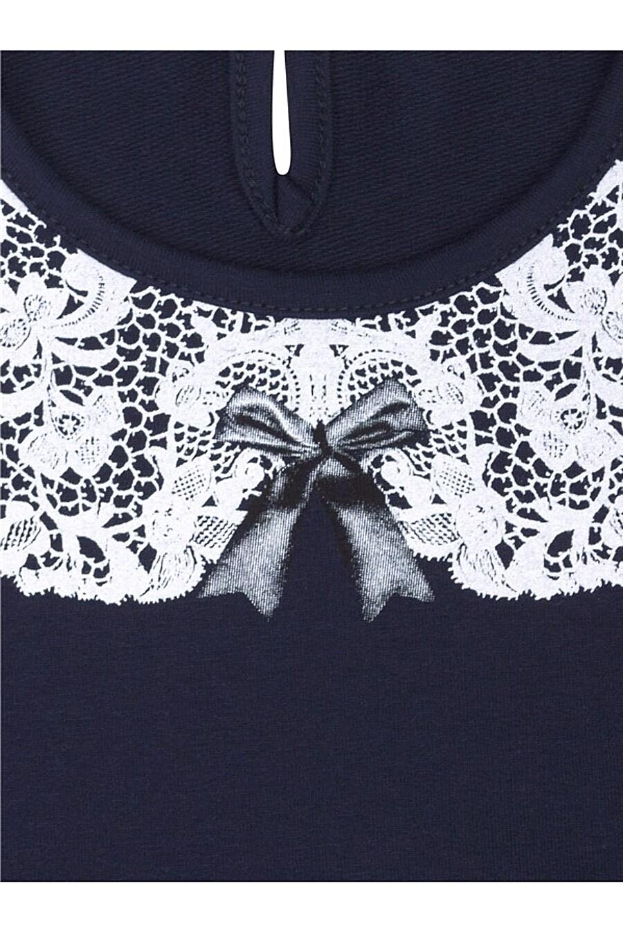 Платье для девочек АПРЕЛЬ 683533 купить оптом от производителя. Совместная покупка детской одежды в OptMoyo