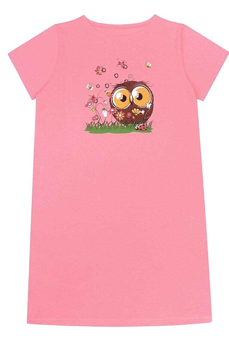 Платье для девочек АПРЕЛЬ 683535 купить оптом от производителя. Совместная покупка детской одежды в OptMoyo