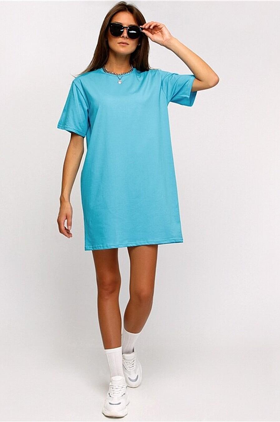 Платье для женщин АПРЕЛЬ 683539 купить оптом от производителя. Совместная покупка женской одежды в OptMoyo