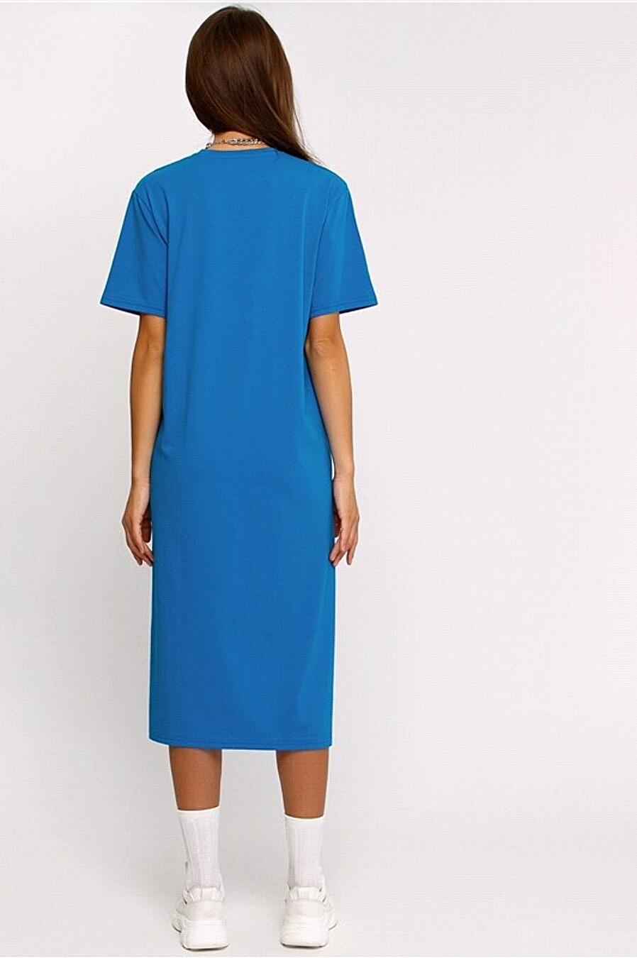 Платье для женщин АПРЕЛЬ 683541 купить оптом от производителя. Совместная покупка женской одежды в OptMoyo