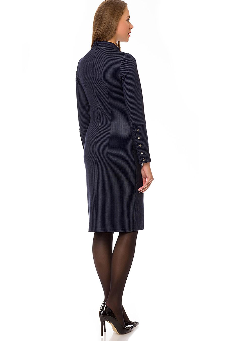 Платье #69251
