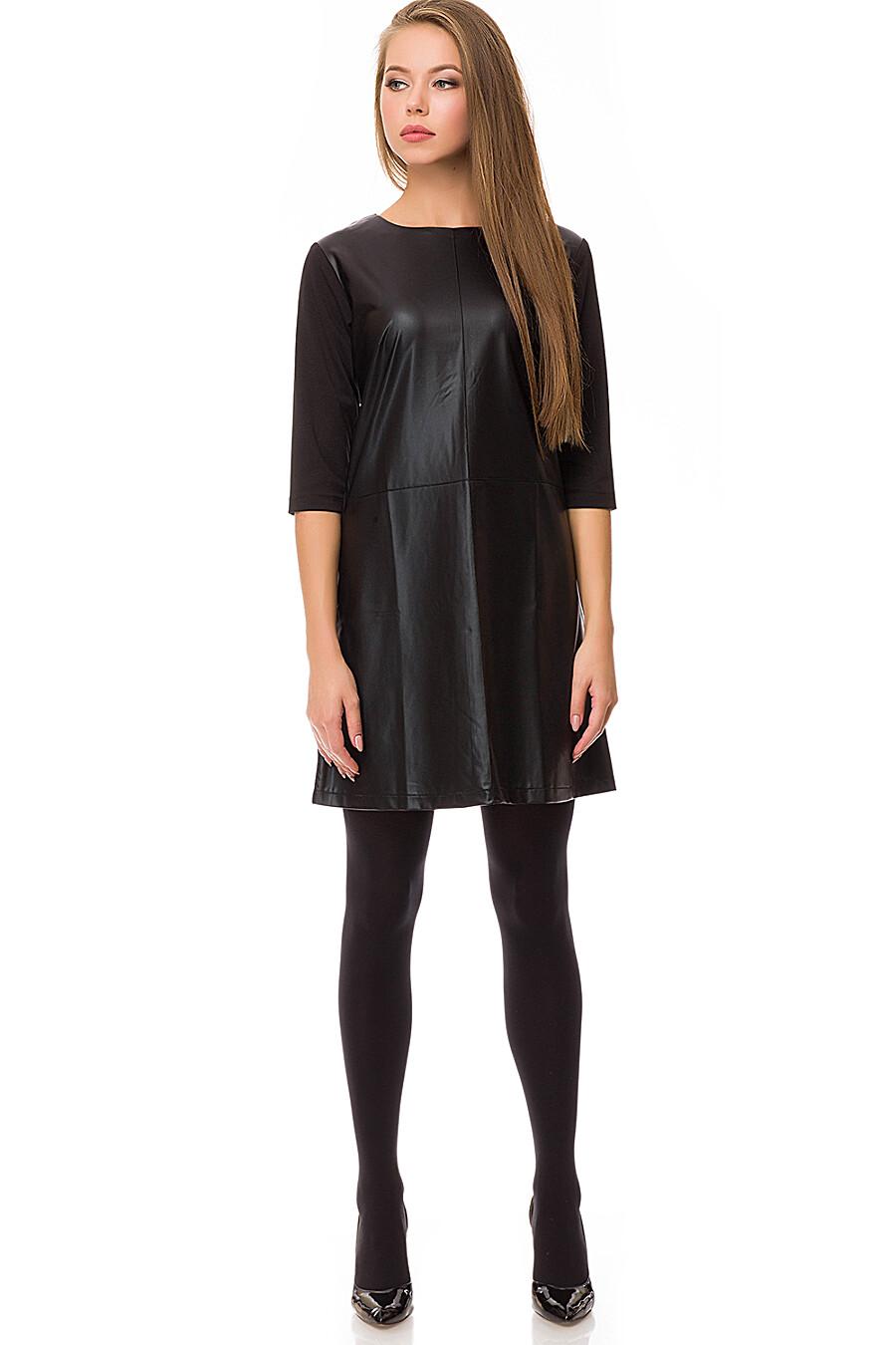 Платье #69328