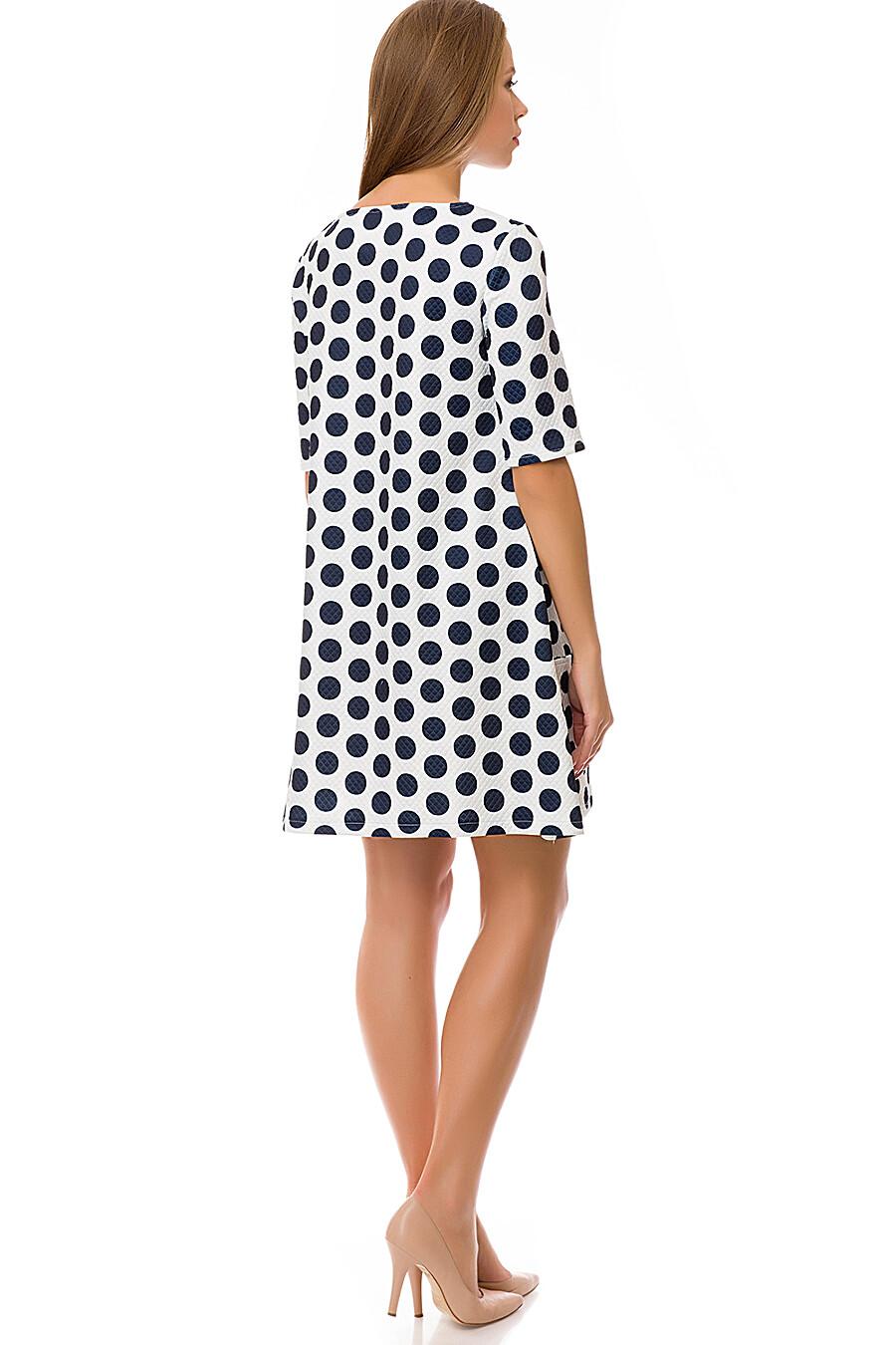 Платье #69399
