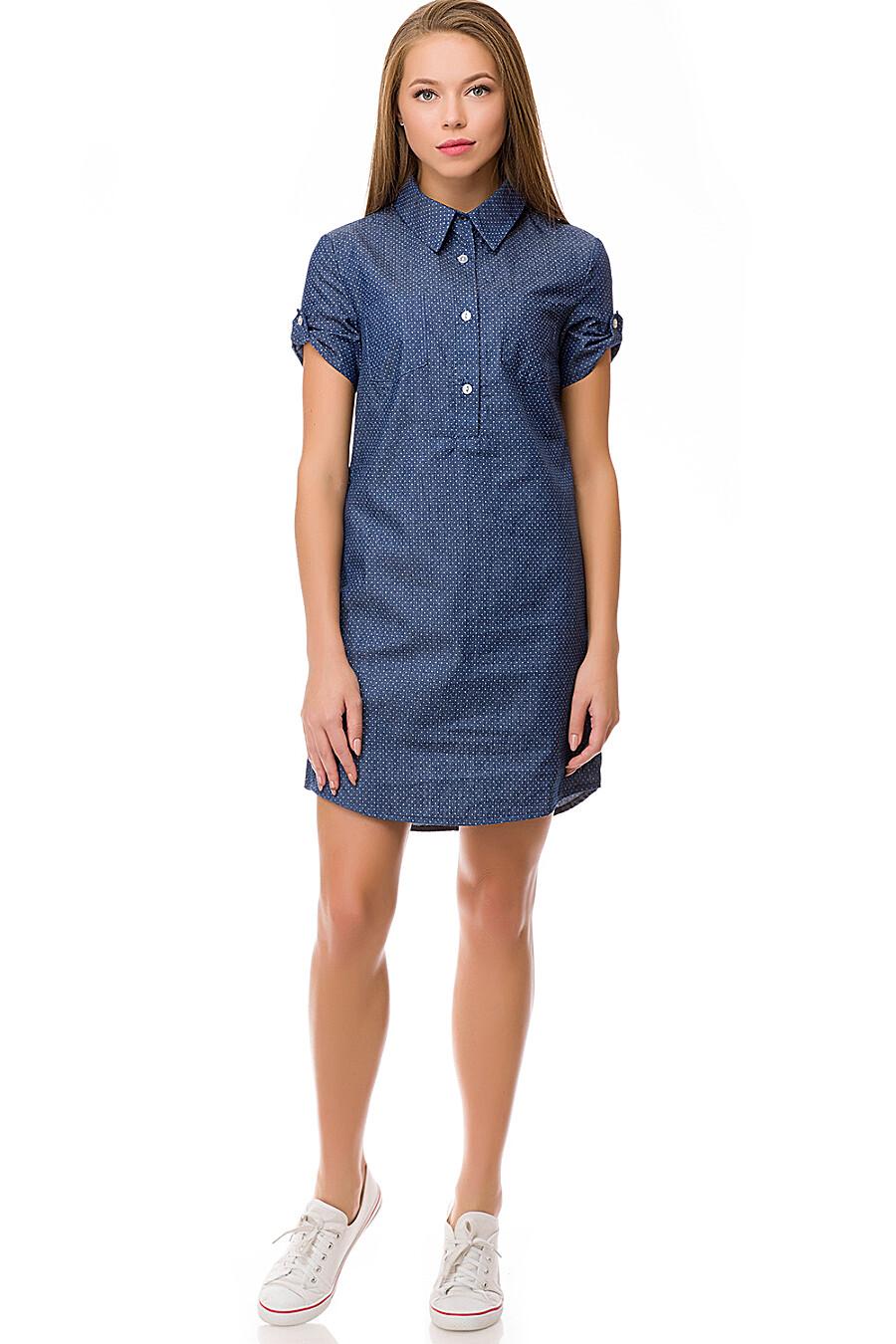 Платье #69401