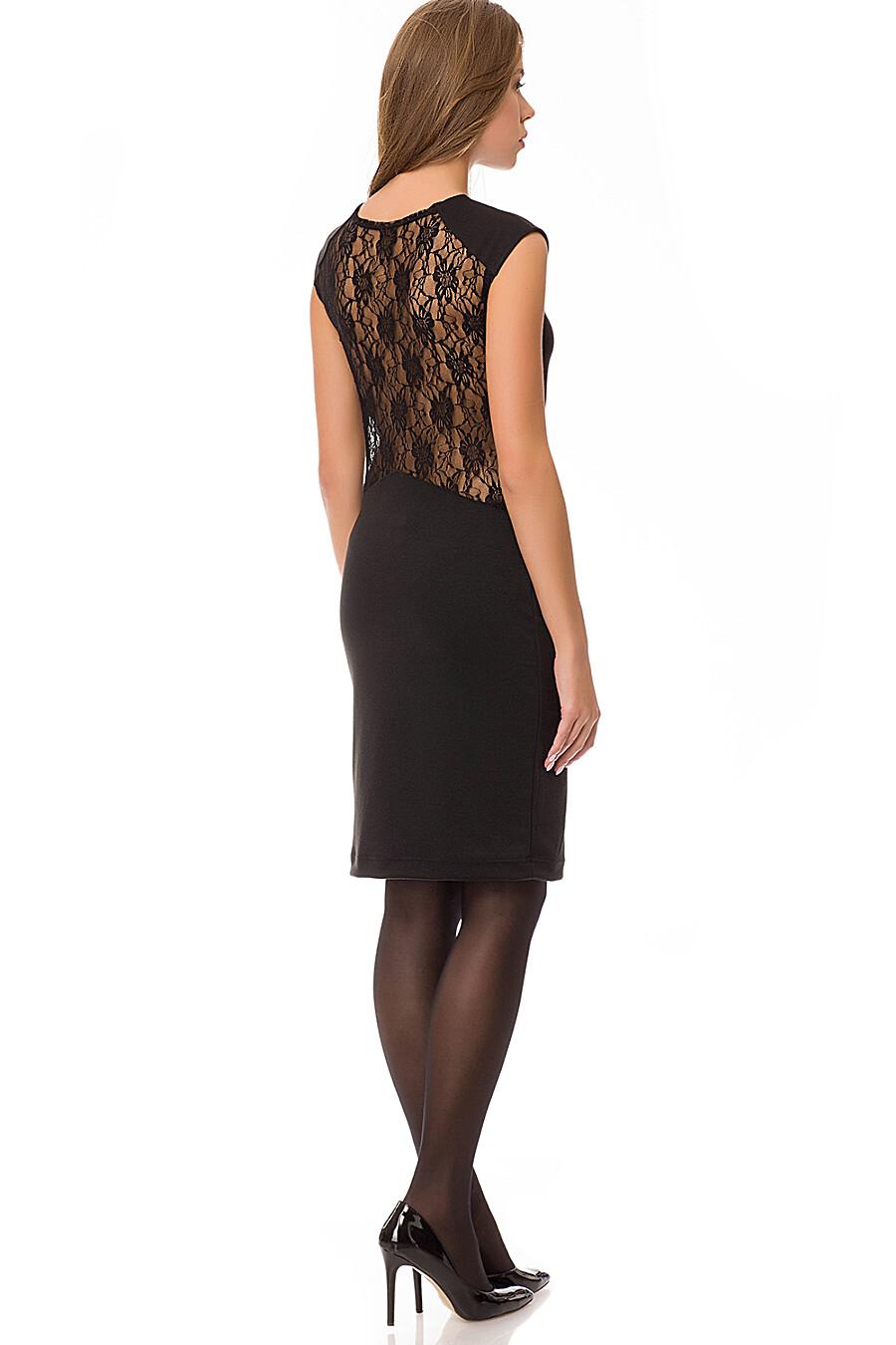 Платье #69510