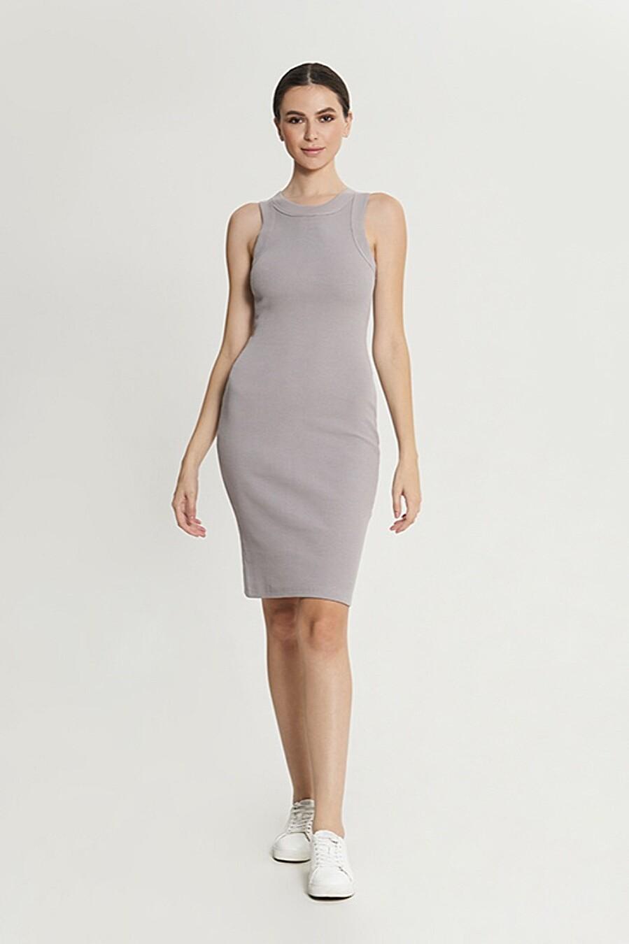 Платье OXOUNO (699739), купить в Moyo.moda