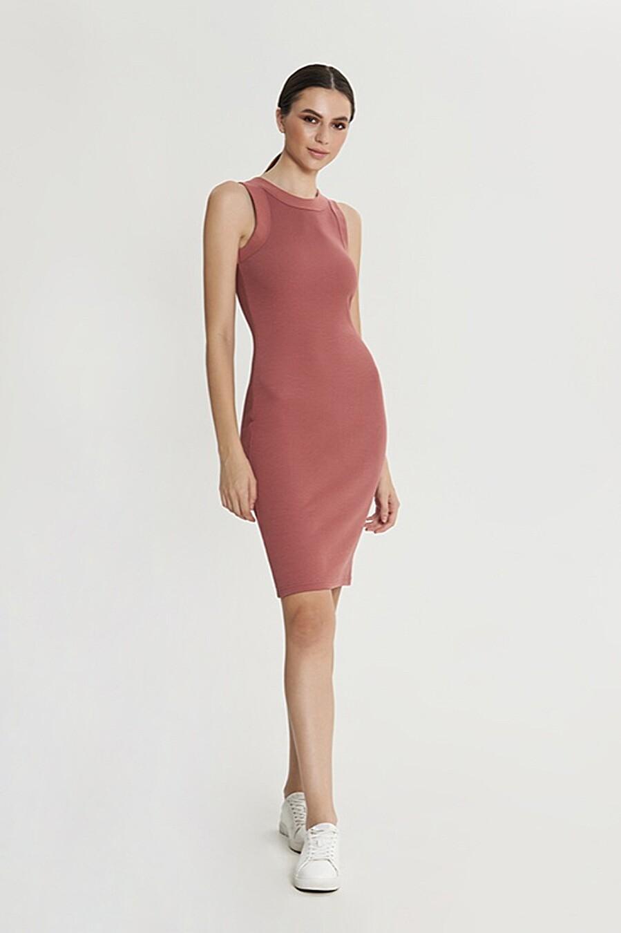 Платье OXOUNO (699741), купить в Moyo.moda