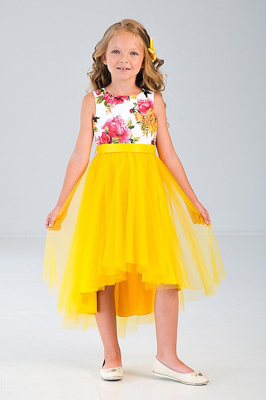 Платье ALOLIKA (699763), купить в Moyo.moda