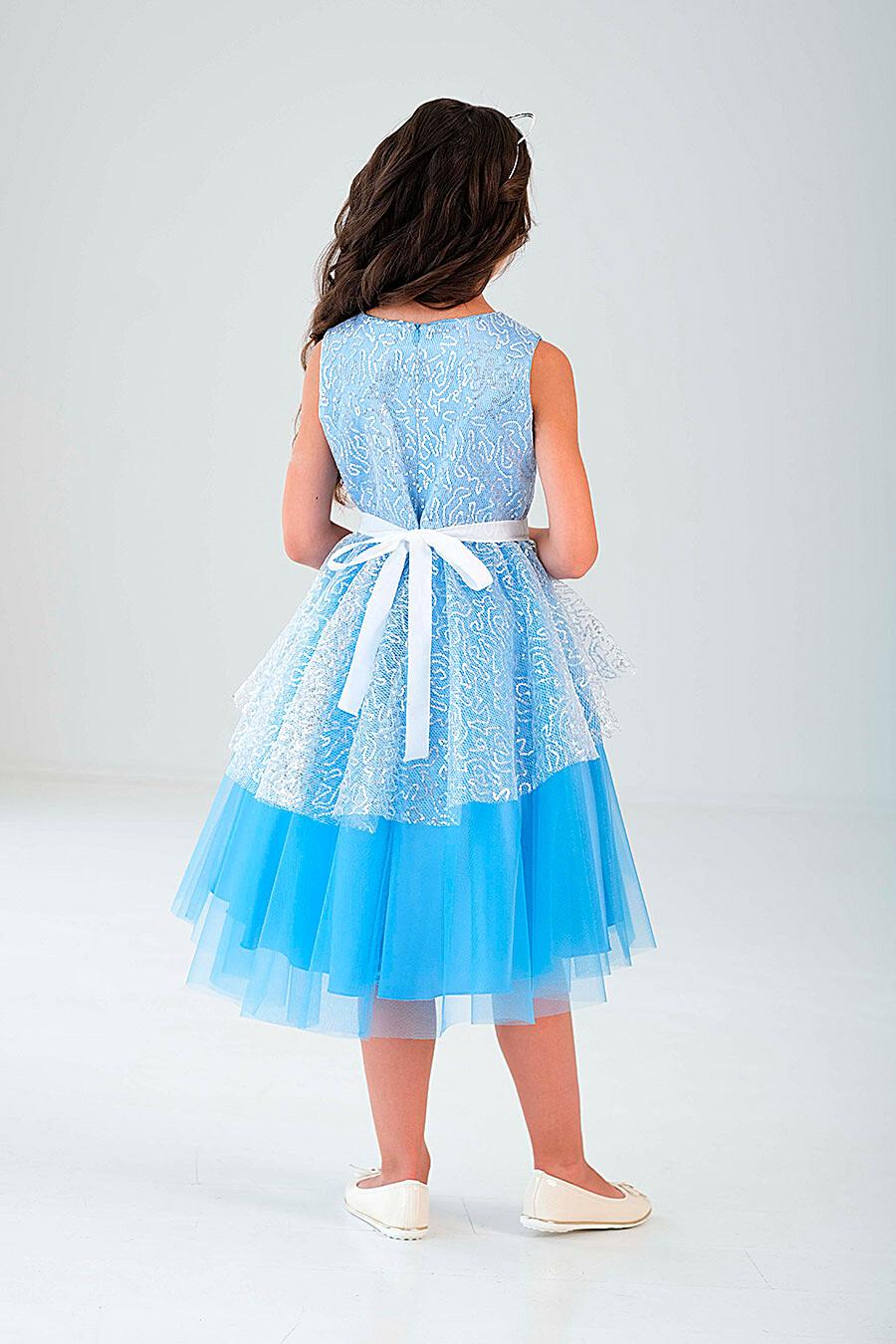 Платье ALOLIKA (699767), купить в Moyo.moda