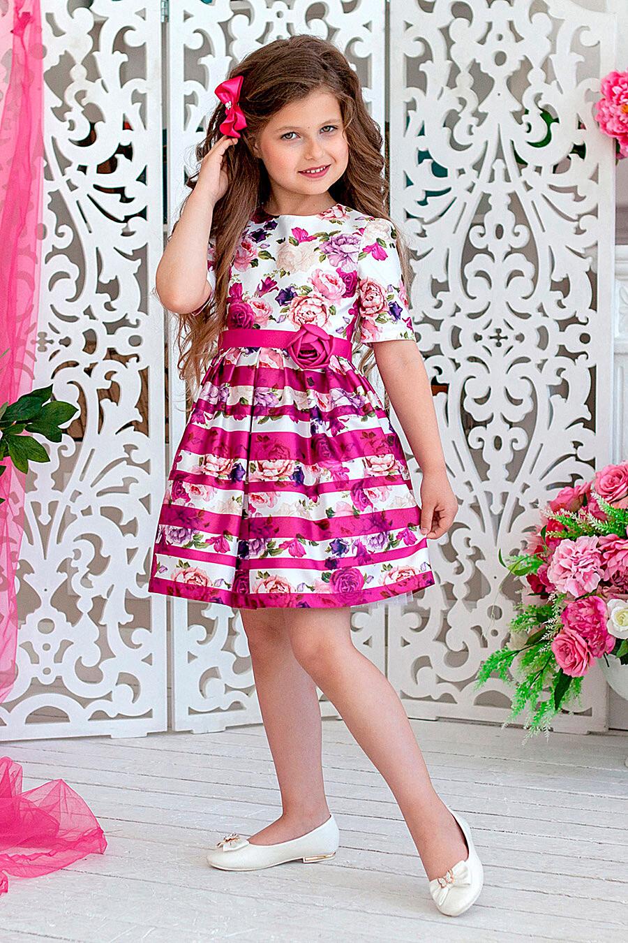 Платье ALOLIKA (699771), купить в Moyo.moda