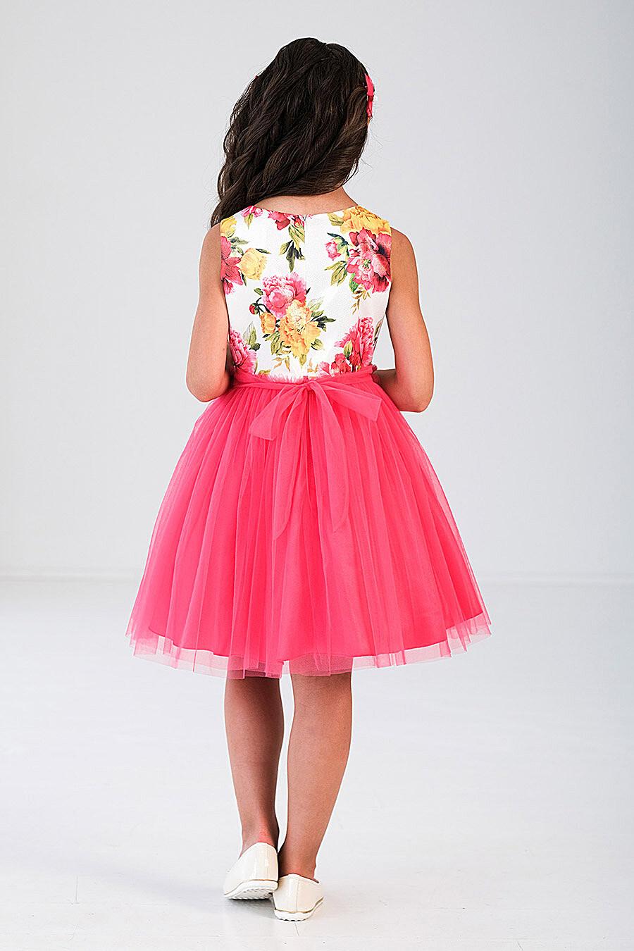 Платье ALOLIKA (699844), купить в Moyo.moda