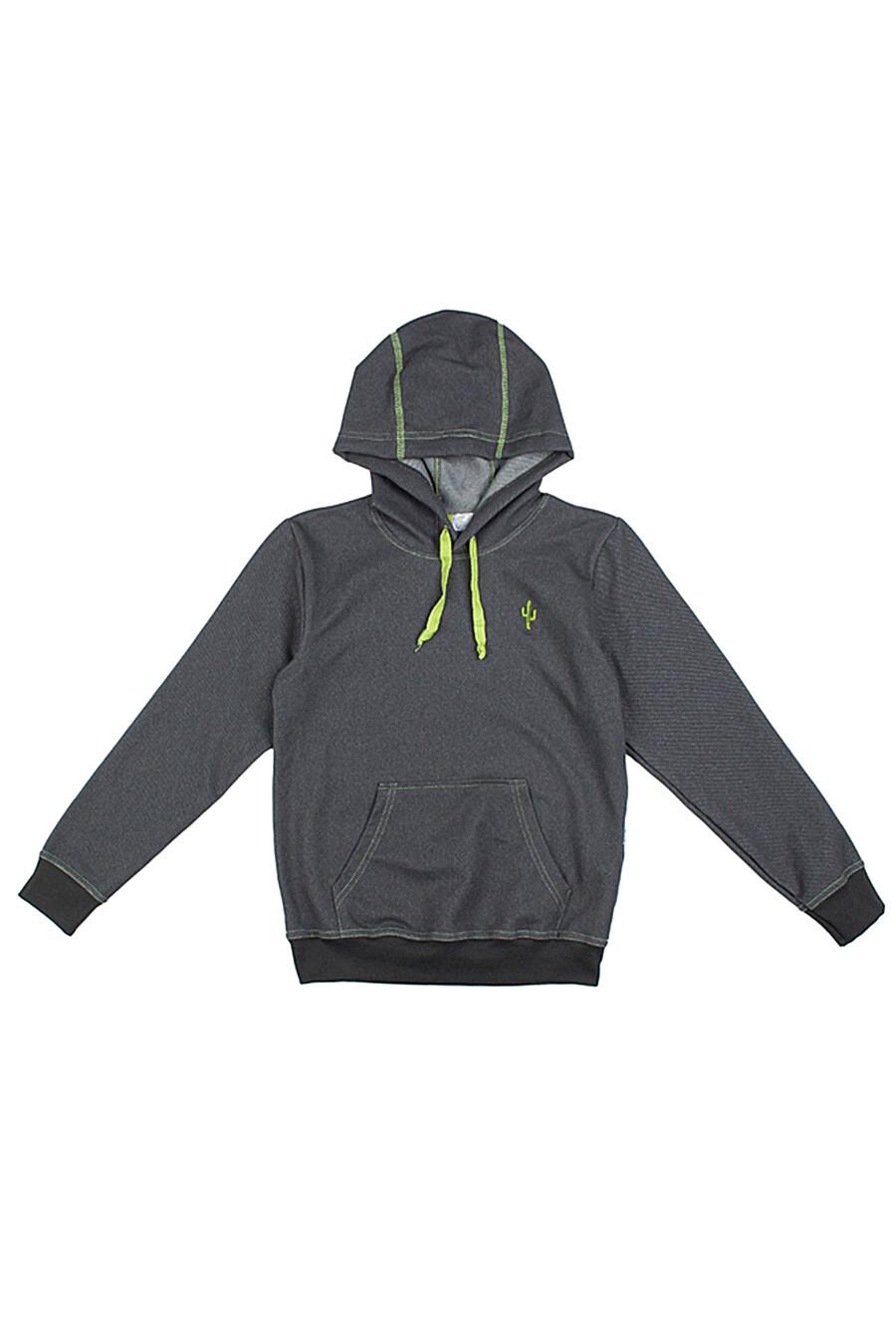Толстовка  для мальчиков АПРЕЛЬ 699879 купить оптом от производителя. Совместная покупка детской одежды в OptMoyo