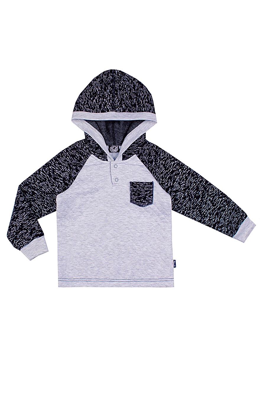 Толстовка  для мальчиков АПРЕЛЬ 699882 купить оптом от производителя. Совместная покупка детской одежды в OptMoyo