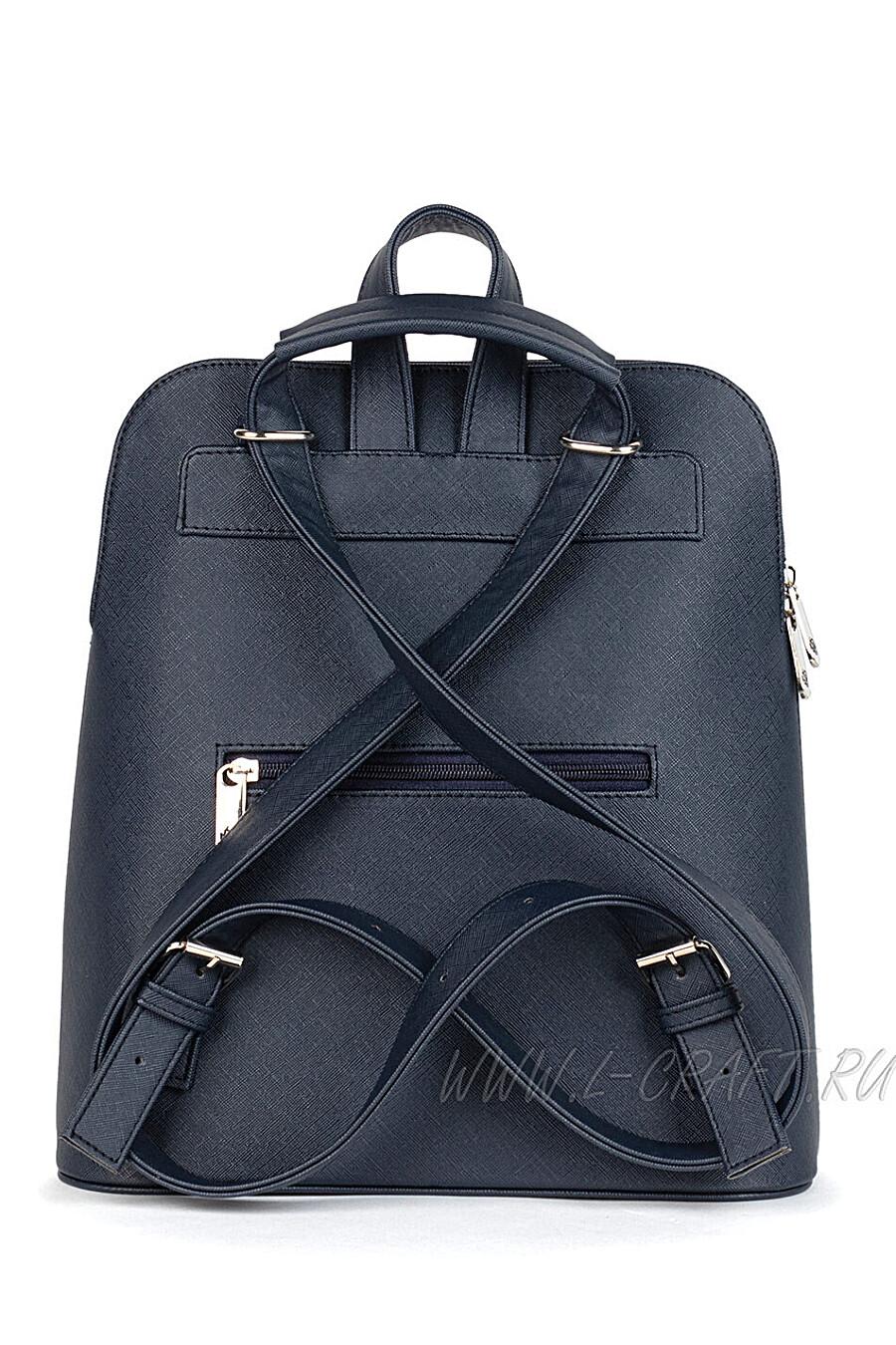 Рюкзак L-CRAFT (699886), купить в Moyo.moda