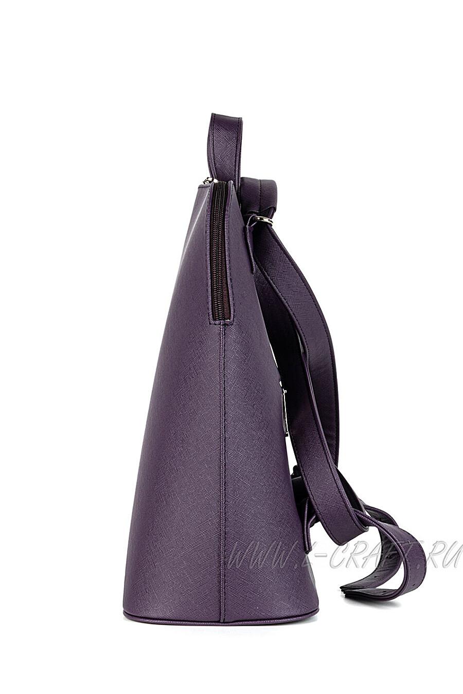 Рюкзак L-CRAFT (699887), купить в Moyo.moda