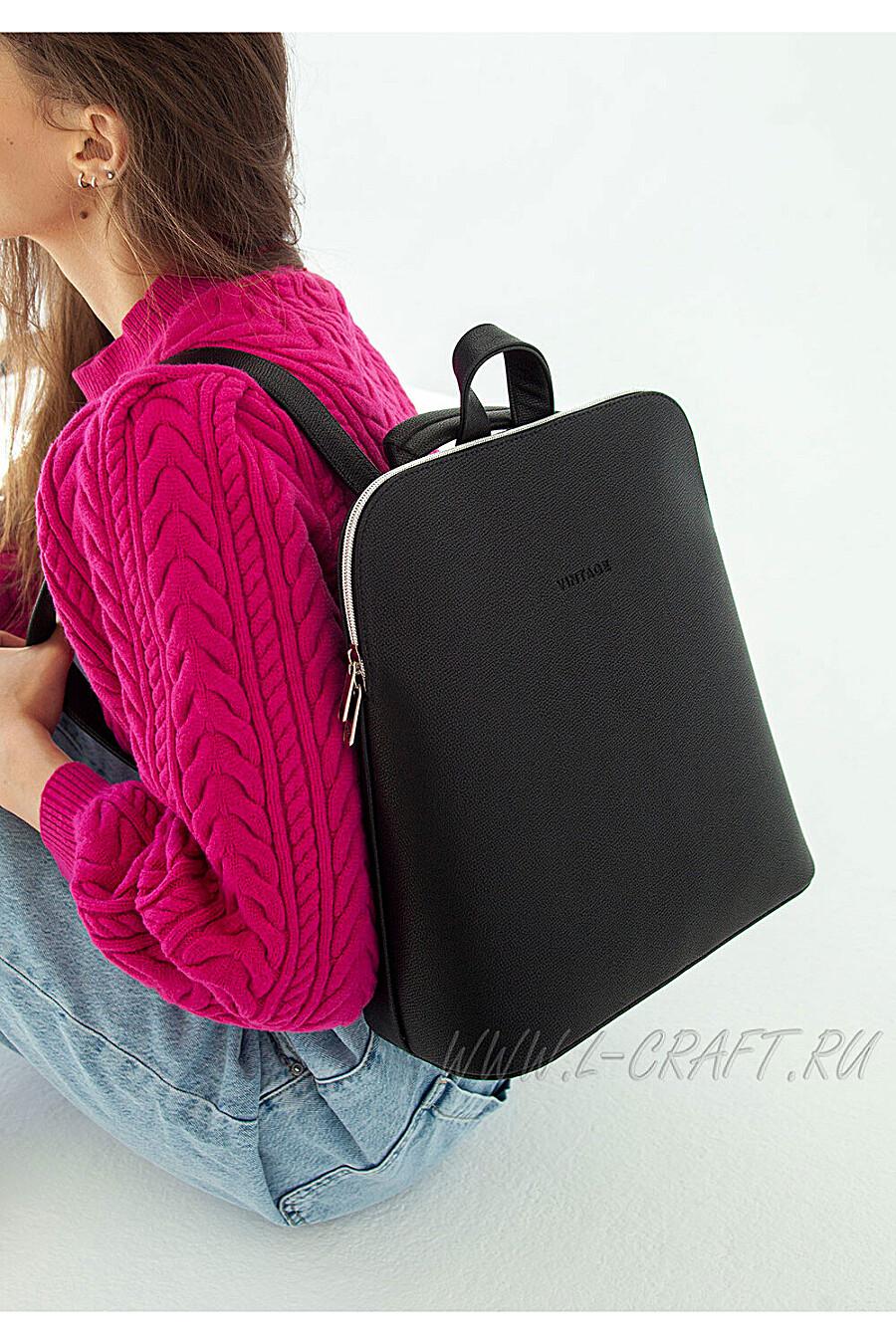 Рюкзак L-CRAFT (699888), купить в Moyo.moda