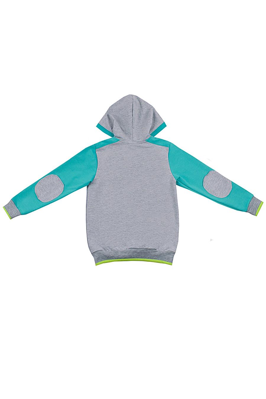 Толстовка  для мальчиков АПРЕЛЬ 699910 купить оптом от производителя. Совместная покупка детской одежды в OptMoyo