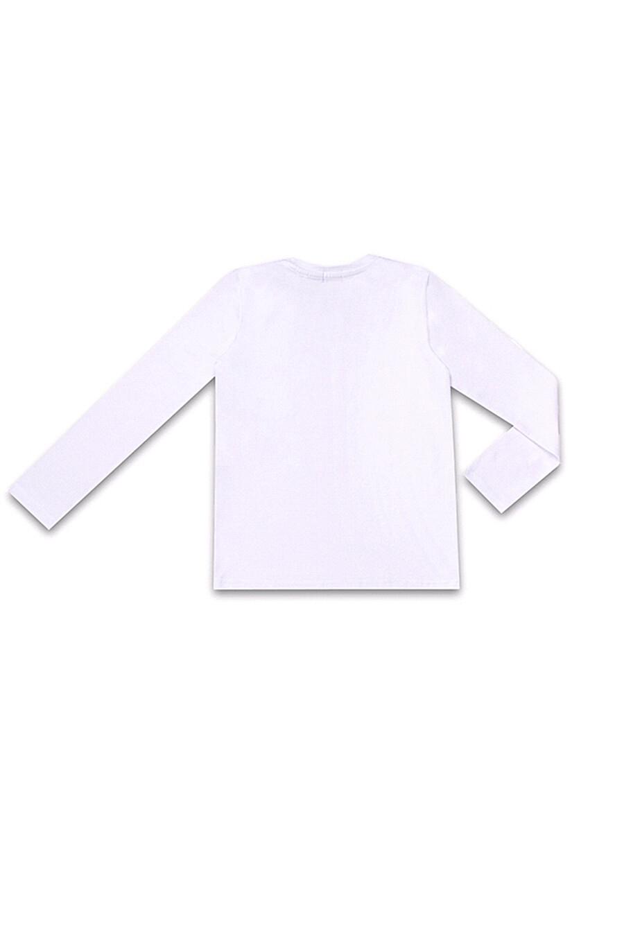 Лонгслив  для мальчиков АПРЕЛЬ 699913 купить оптом от производителя. Совместная покупка детской одежды в OptMoyo