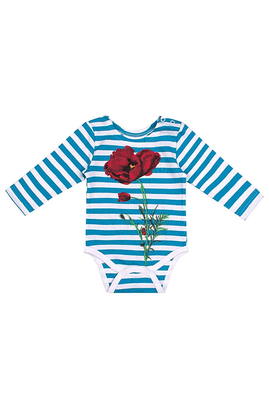 Боди  для девочек АПРЕЛЬ 699918 купить оптом от производителя. Совместная покупка детской одежды в OptMoyo