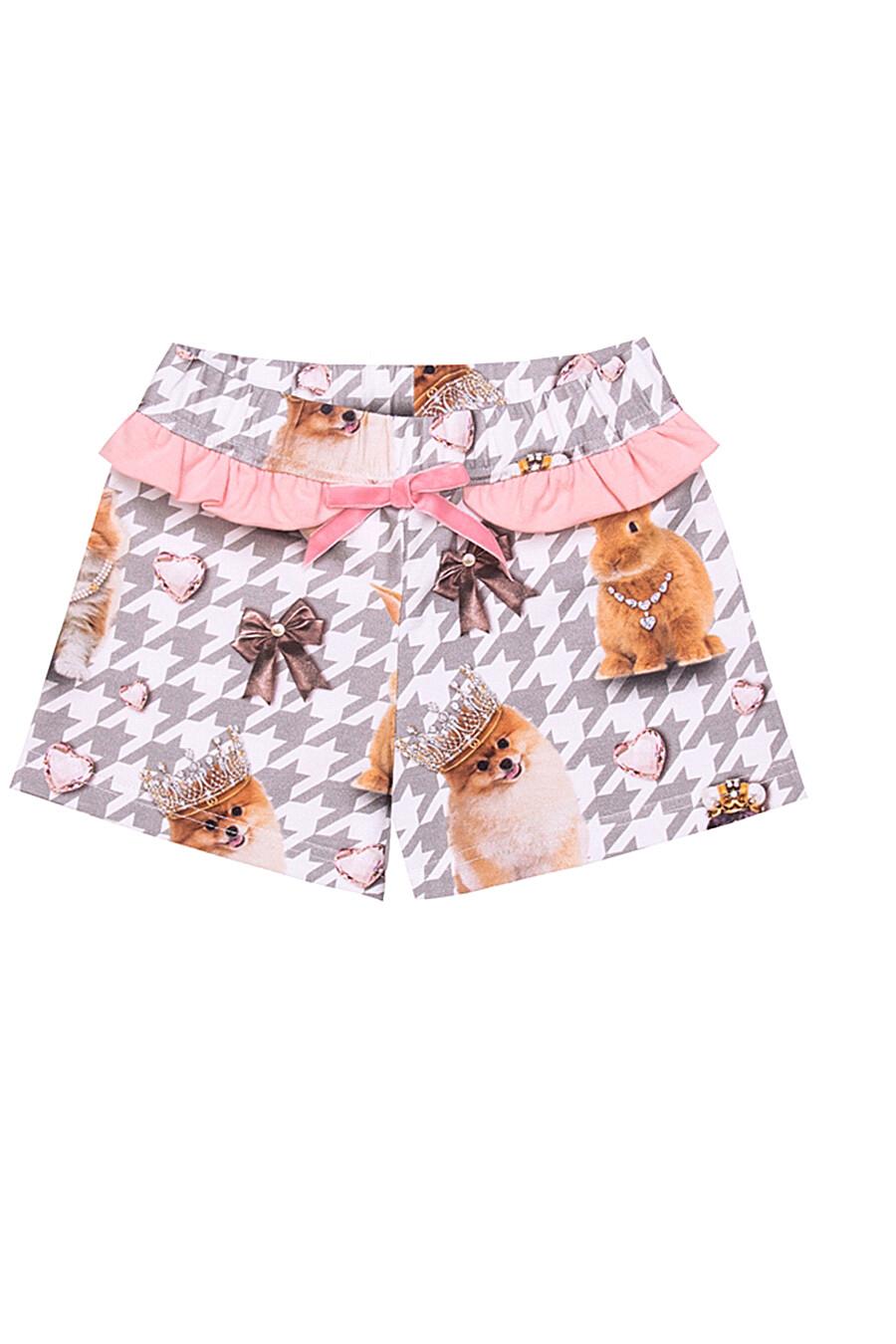 Шорты для девочек АПРЕЛЬ 699949 купить оптом от производителя. Совместная покупка детской одежды в OptMoyo