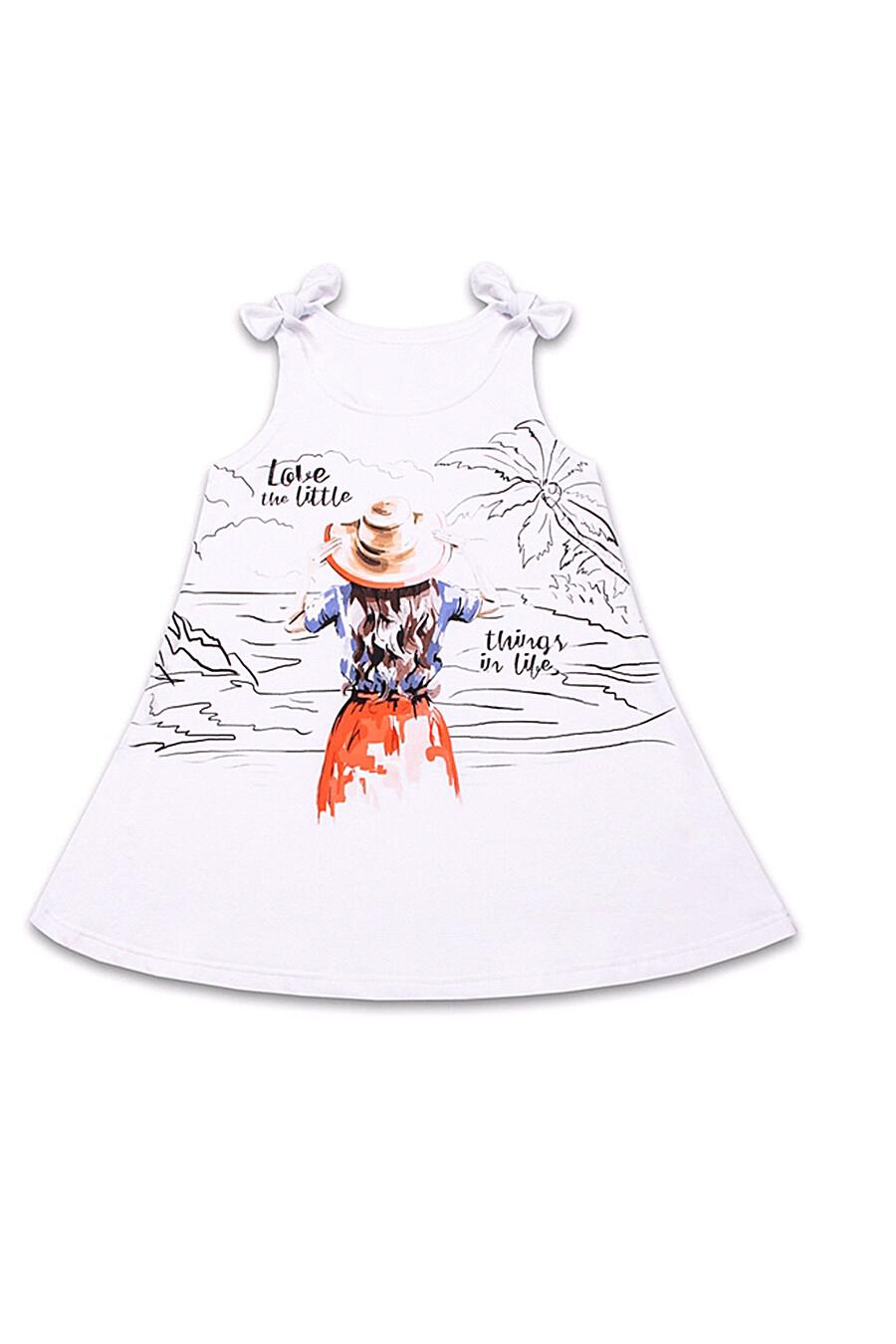 Туника  для девочек АПРЕЛЬ 699960 купить оптом от производителя. Совместная покупка детской одежды в OptMoyo