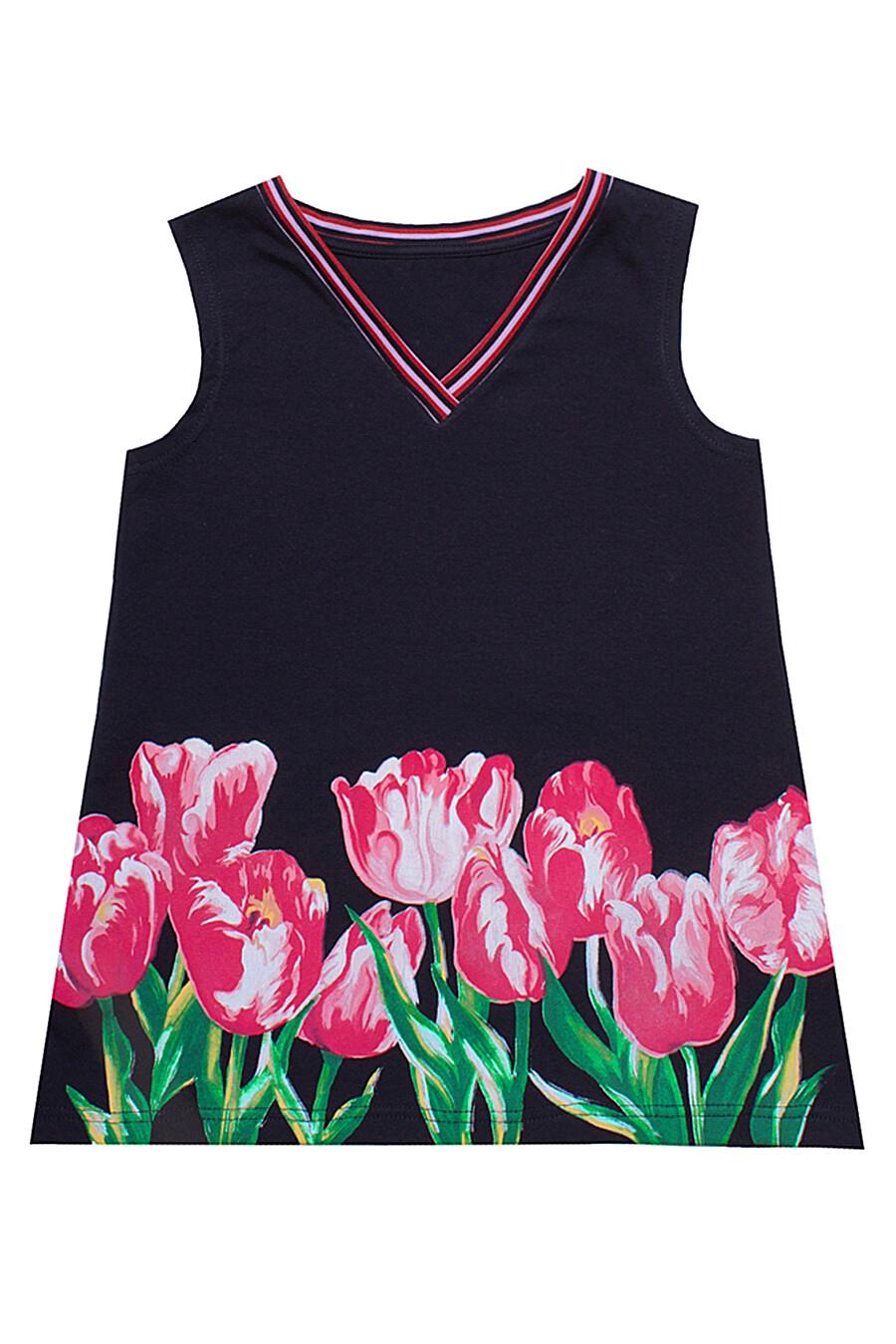 Джемпер для девочек АПРЕЛЬ 699963 купить оптом от производителя. Совместная покупка детской одежды в OptMoyo