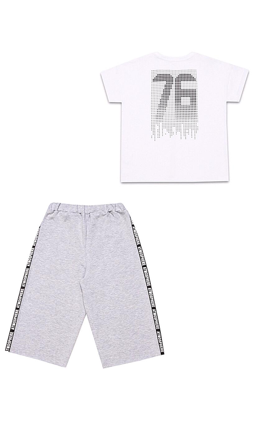 Комплект (футболка+бриджи) для мальчиков АПРЕЛЬ 699976 купить оптом от производителя. Совместная покупка детской одежды в OptMoyo