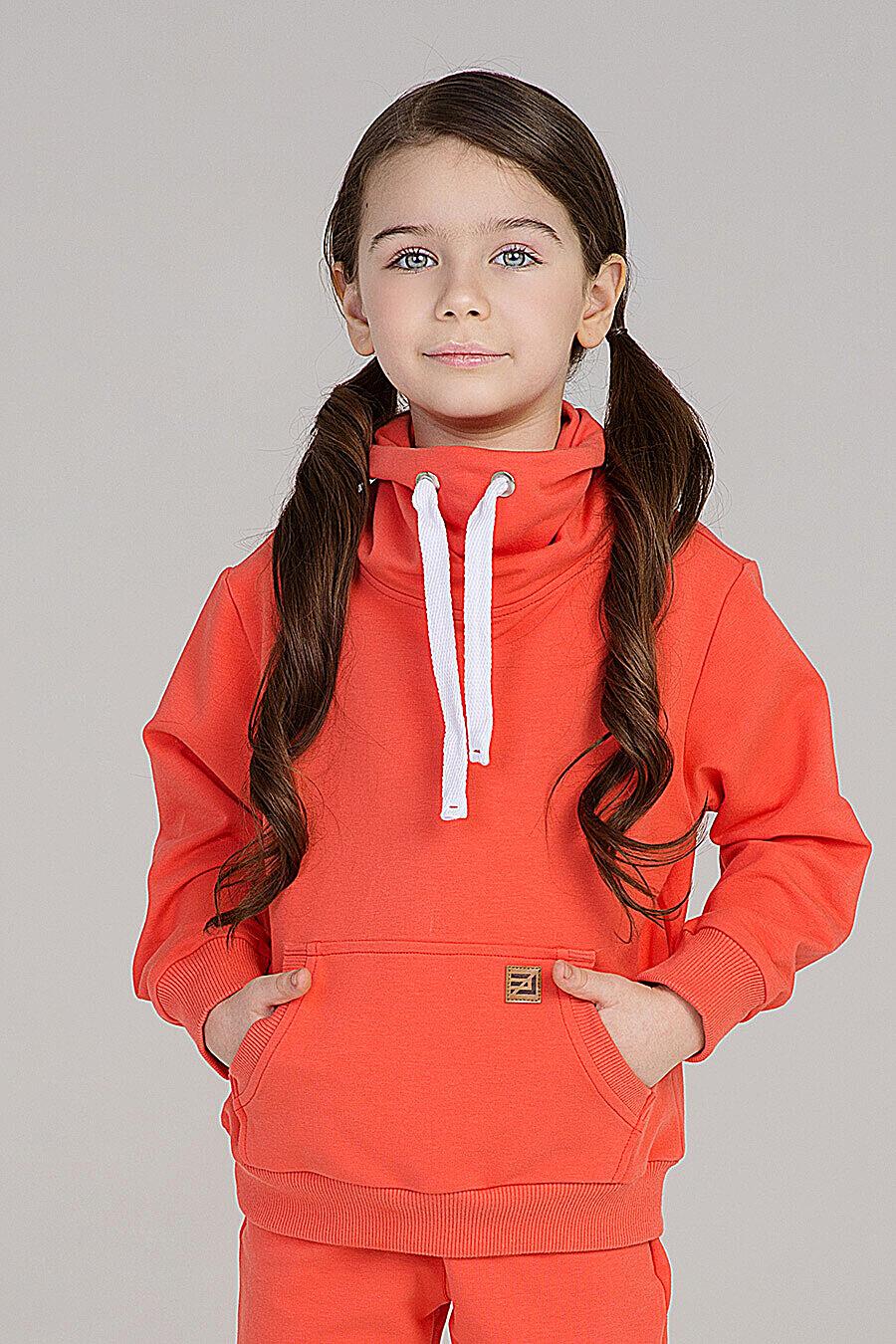 Костюм(Худи+Брюки) для девочек EZANNA 699978 купить оптом от производителя. Совместная покупка детской одежды в OptMoyo