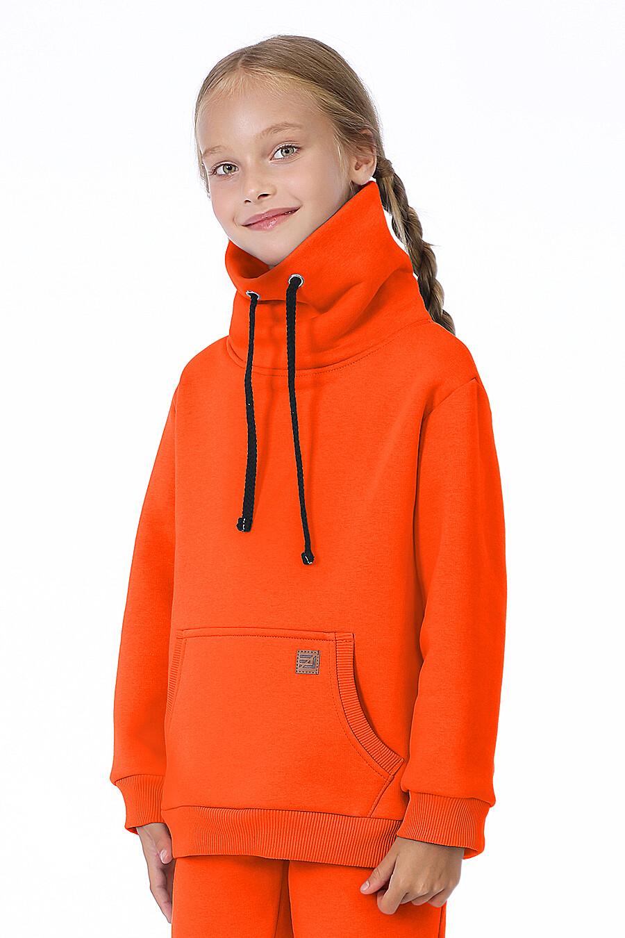 Костюм(Худи+Брюки) для девочек EZANNA 699989 купить оптом от производителя. Совместная покупка детской одежды в OptMoyo