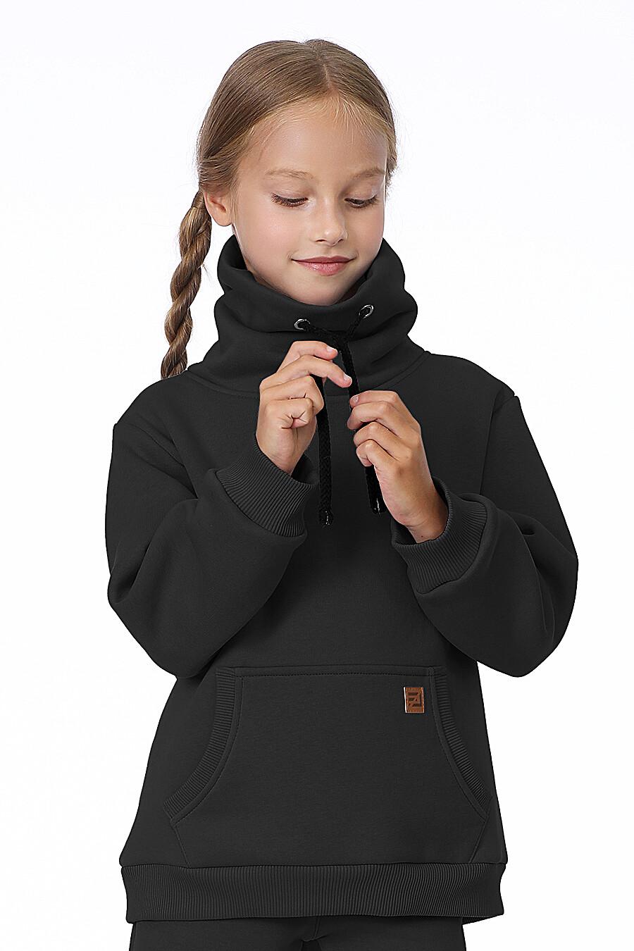 Костюм(Худи+Брюки) для девочек EZANNA 699991 купить оптом от производителя. Совместная покупка детской одежды в OptMoyo
