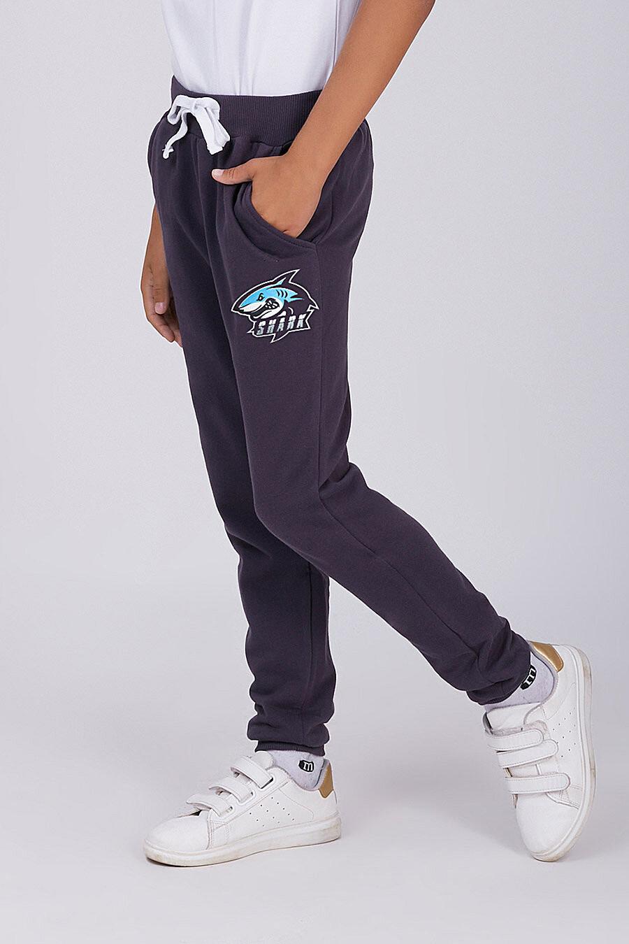 Брюки для мальчиков ROXY FOXY 700006 купить оптом от производителя. Совместная покупка детской одежды в OptMoyo