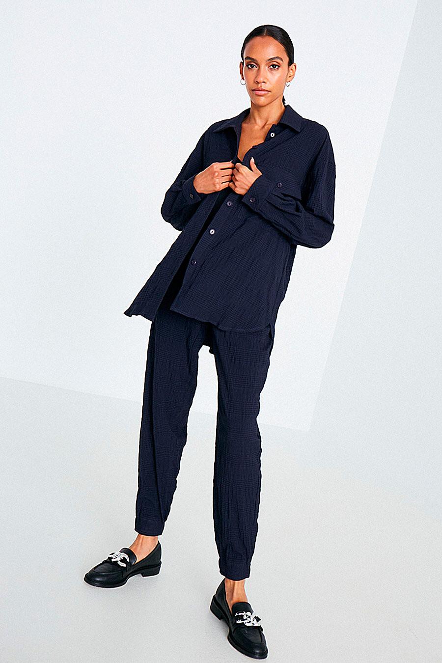 Костюм (Рубашка+Брюки) для женщин DELIA 700032 купить оптом от производителя. Совместная покупка женской одежды в OptMoyo