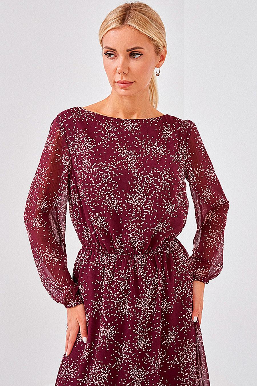 Платье для женщин VITTORIA VICCI 700041 купить оптом от производителя. Совместная покупка женской одежды в OptMoyo