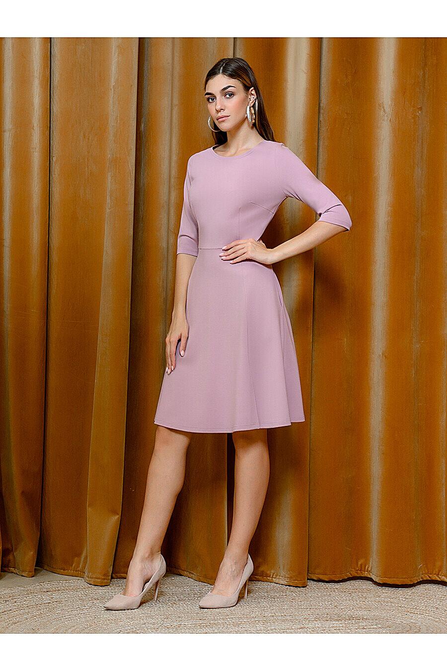 Платье для женщин 1001 DRESS 700057 купить оптом от производителя. Совместная покупка женской одежды в OptMoyo