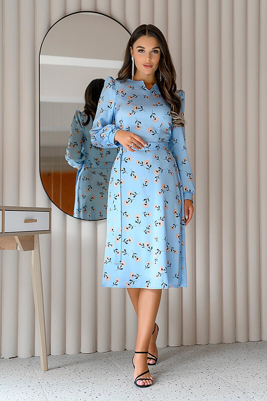 Платье для женщин 1001 DRESS 700059 купить оптом от производителя. Совместная покупка женской одежды в OptMoyo